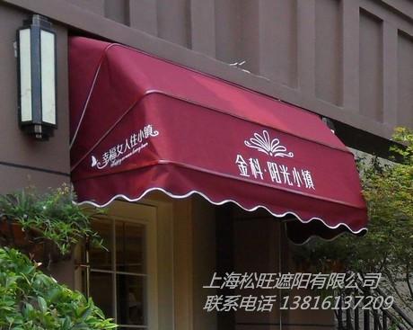 阳台装饰蓬欧式门头蓬咖啡