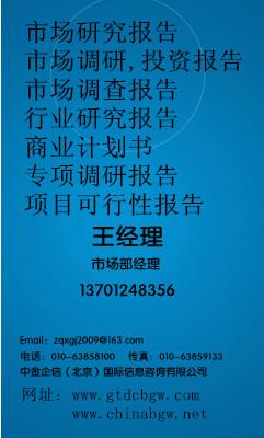 2016-2021年中国墙式悬臂起重机行业市场发展现状及投资前景预测报告(目录