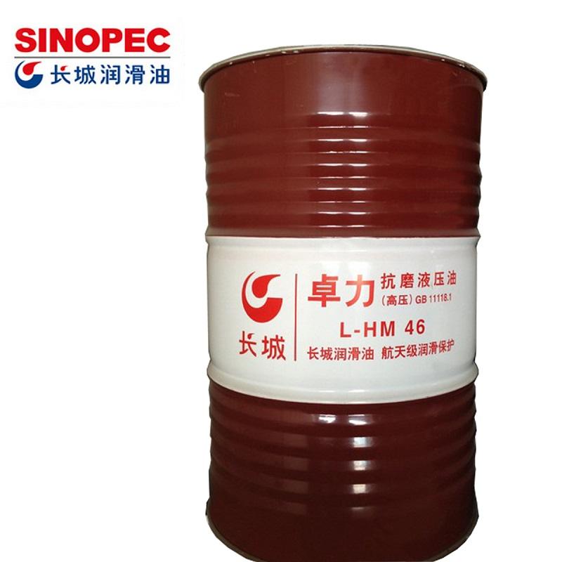 长城卓力l-hm32号抗磨液压油注塑机液压系统油润滑油图片