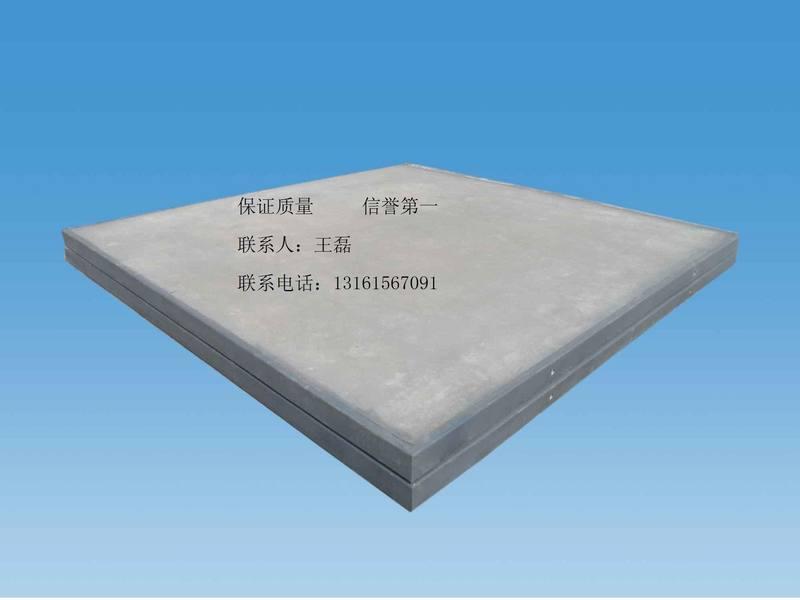 北京京江源太空板新型建材有限公司为您提供钢结构太空板轻质大型墙板。钢结构太空板轻质大型墙板 轻质墙板十大优势:环保,防火,增大使用面积,整体性好,防潮防水,隔音,施工简单,隔热保温,吊挂力强,轻质经济。 1:环保 轻质节能墙材使用原料100%不含对人体有害物质,无放射性a类产品,符合国家g/t169-2005标准。 2:防火 轻质节能墙材在1000摄氏度的高温下的耐火极限超过4小时,而且不散发有毒气体,不燃性能达到国家a级标准。 3:增大使用面积 轻质节能墙材一般采用75mm的墙材与120砖墙的厚度相比少