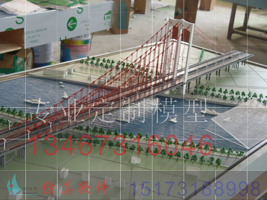 浏阳市浏阳河仿真软件技术有限公司为您提供新疆拱式桥半剖模型连续钢桁梁桥培训模型。新疆13467316046屈祁 、展示模型桥面构造,那里有T形梁钢筋构造,渡槽桥 桩基、承台、墩柱、预应力盖梁、预制砼预应力空心板(现浇砼)、绞缝、铺装层、防撞墙、引道挡墙、桥台、板式或盆式支座、面层沥青砼、其它附属工程 道路路线遇到江河湖泊、山谷深沟以及其他线路(铁路或公路)等障碍时,为了保持道路的连续性而专门建造的人工构造物。桥梁既要保证桥上的交通运行,也要保证桥下水流的宣泄、船只的通航或车辆的通行。 (二)桥梁的基本组成