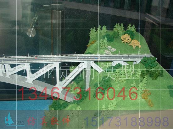诚招箱形拱桥结构模型下承式桥培训模型