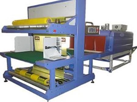 现货供应水泥发泡板包装机全自动包装机北京包装机厂家