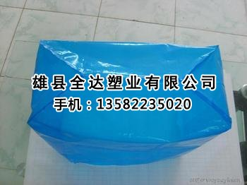 天津方底袋、天津方底袋报价、方底袋生产厂家