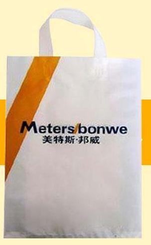 山西服装袋、山西服装袋厂商、服装袋报价、服装袋图片