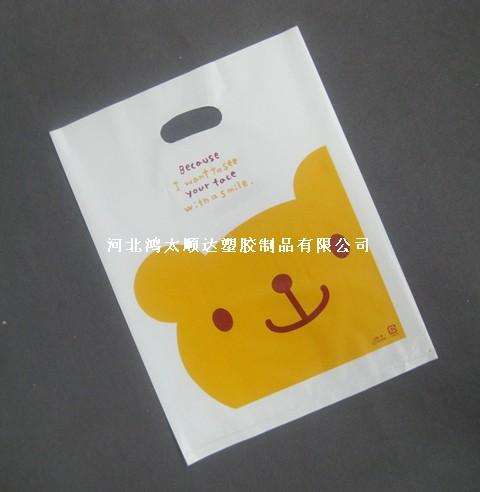 黑龙江服装袋、黑龙江服装袋报价、服装袋生产厂家