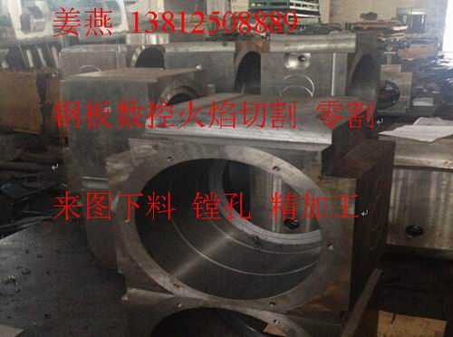 山东轴承座q235b钢板切割预埋件、来料加工13812508889