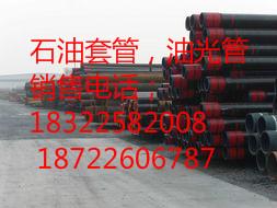 新乡/精密轴承管各种钢材现货