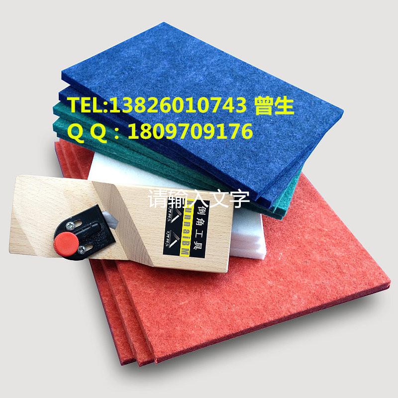 廣州坤耐建材有限公司為您提供中山8mm吸音板、環保聚酯纖維板。我司是專業生產保溫隔熱、吸音隔音材料的企業。本司致力于保溫隔熱、吸音隔聲材料的研發、生產和銷售,產品質量可靠,是您做建筑工程的好幫手。咨詢專線:13826010743 曾 生    裝飾藝術板是由100%聚酯纖維為原料,經過熱壓合以繭棉狀制成的。利用熱處理公法來實現密度多樣確保通風性,使之成為吸音材料、飾面材料、隔熱材料中的***產品。 本產品接近自然,對人體無害,能創造一個安靜舒適的工作生活空間。 裝飾性強,施工簡單,能通過木工機