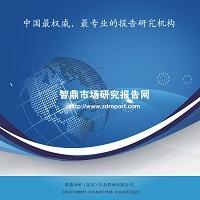 纸巾包装机发展现状调研及2015-2020年投资可行性研究报告