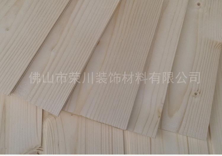 供应厂家促销特价芬兰松木桑拿板护墙吊顶背景木装饰面板材扣板飘窗