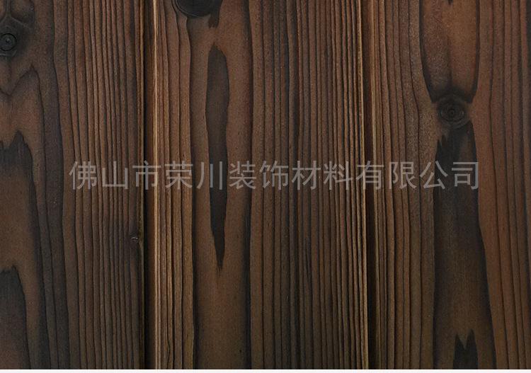 松木深度碳化木板浮雕拉丝背景墙装饰面板材扣板白漆板仿古板碳化木