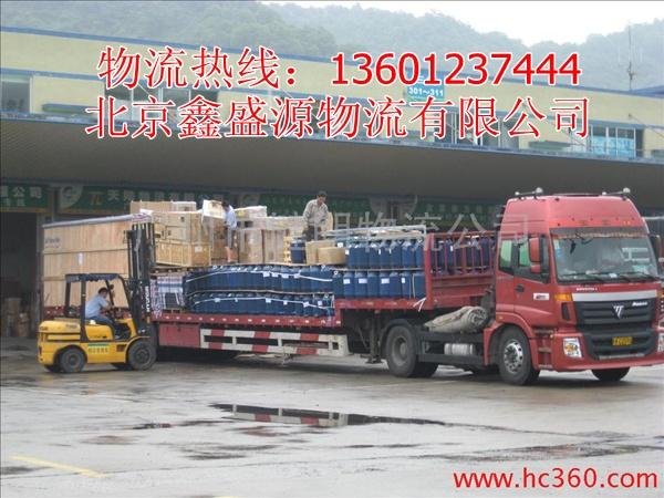工农区到北京物流设备13601237444