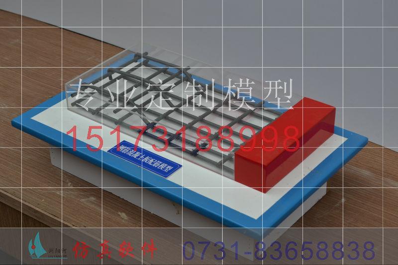 镶板门构造工业与民用建筑结构模型房地产培训品质