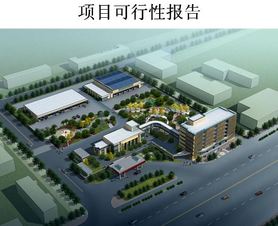 煤化工实报告_贵州省第一部新型煤化工产业发展研究报告通过