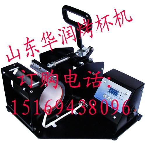 求购热转印机器烤杯机烫画机