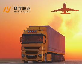 东莞大坪包裹电器货运公司至广西合山安全专线_88必发娱乐平台招商代理信息