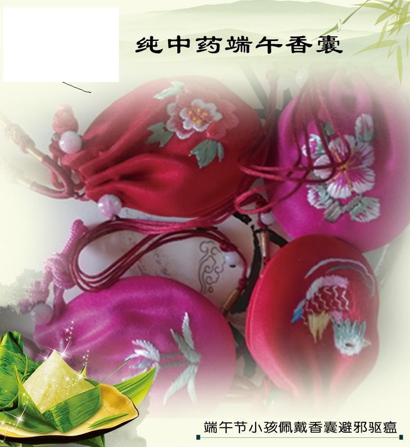安徽省国草园工艺品有限公司