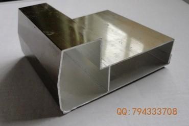 led电子显示屏工程专用铝型材边框