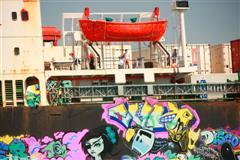 赤道几内亚运输、巴塔、马拉博散杂船滚装船、工程项目物流
