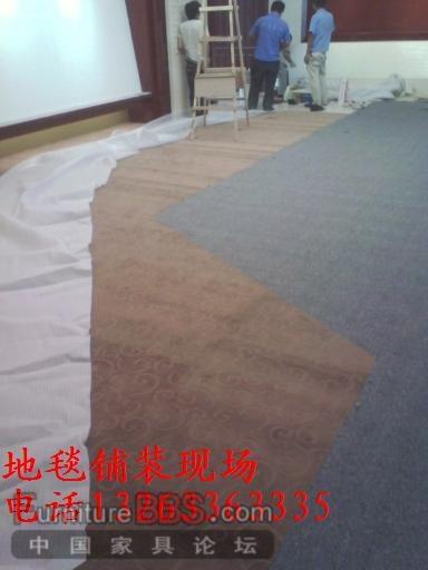 北京地毯铺装销售青青草网站办公地毯销售