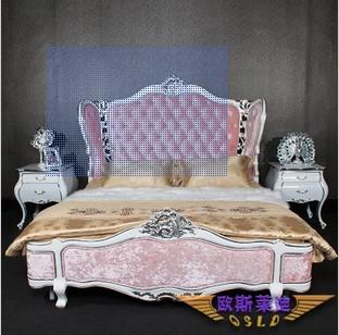 欧斯莱迪新古典家具粉色实木双人床布艺床卧室欧式床