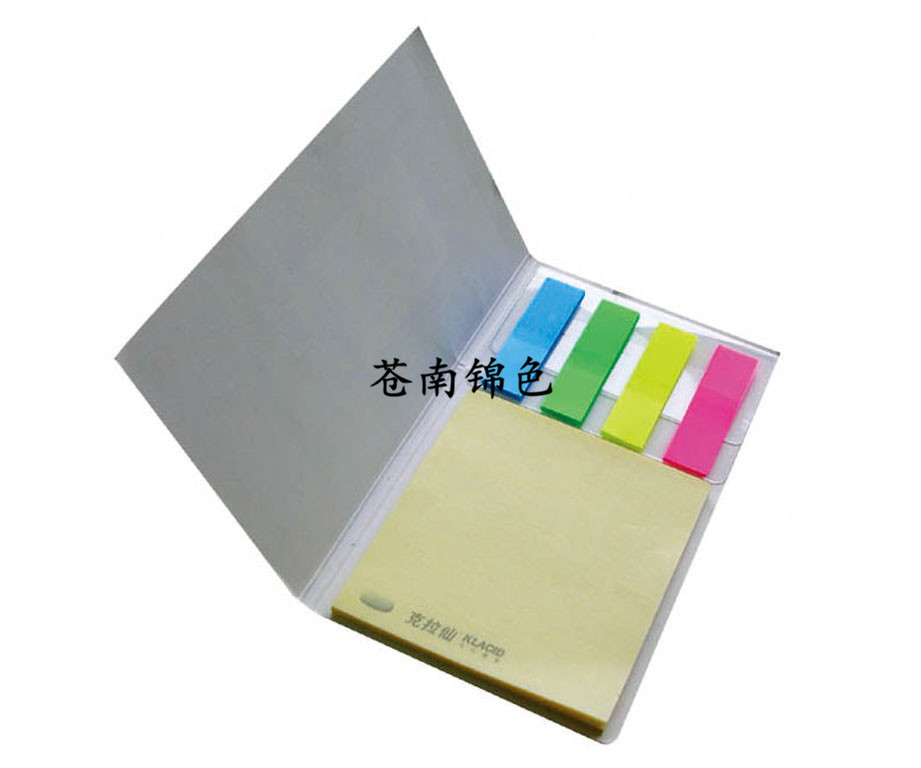 鹰潭便条贴定做、便利贴印刷、斜面便签manbetx登陆