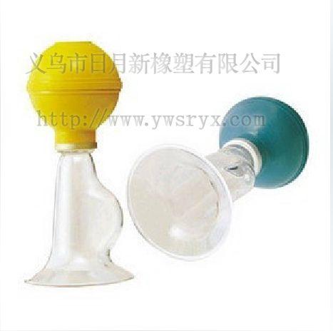 橡胶制品、异形件、橡胶吸奶器、硅胶吸奶器