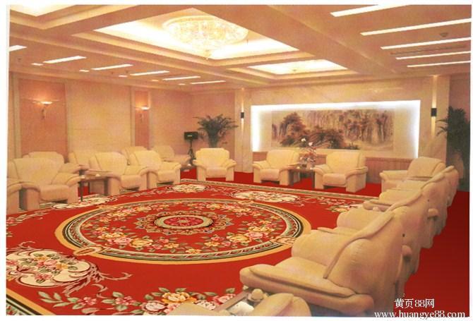 北京办公室地毯、办公地毯地毯安装