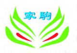 东莞市森大环保材料有限公司