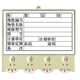 南京特蕾莎磁性材料卡有限公司