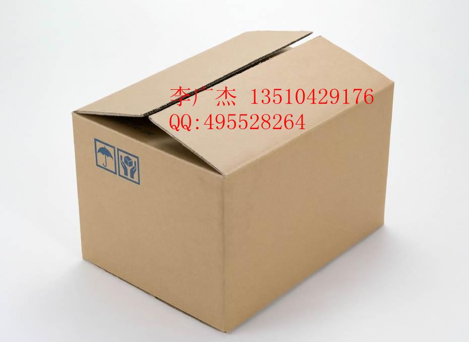抗 山东金石砖瓦隧道窑保温有限公司[非认证会员]细分类:山东纸箱