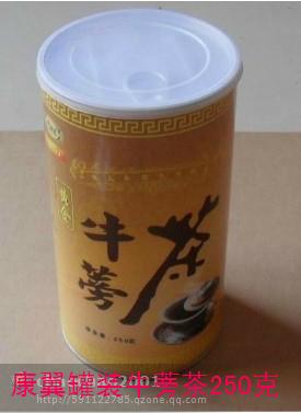 徐州黄金罐装牛蒡茶的效果安全质量产品牛蒡茶