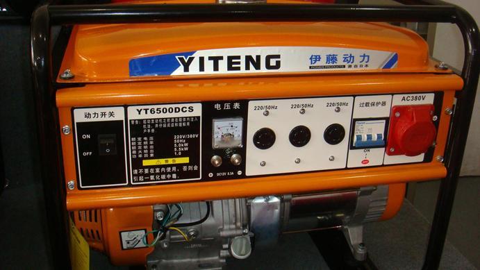 上海发电机设备实业有限责任公司
