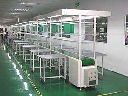 广州艾贝斯工业设备有限公司