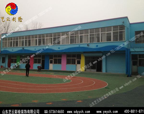 承接威海荣成市幼儿园围墙壁画