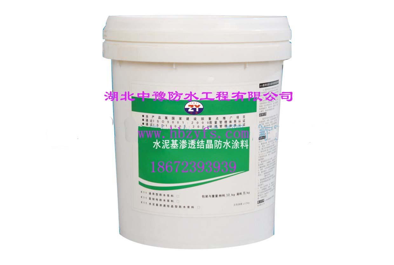 水泥基渗透结晶防水涂材料是一种以