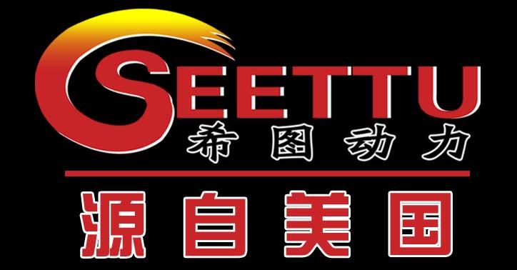 上海希图动力有限公司