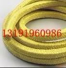 GFO盘根芳纶绳、耐高温高压耐磨盘根