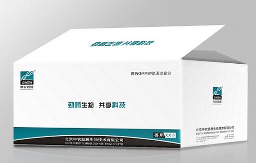 、手提袋、宣传画册、说明书、pvc、pet透明吸塑、胶盒、不干胶贴纸、瓦楞纸箱等。公司隶属深圳市印刷行业协会会员单位,一般纳税人企业单位并已成功通过了iso9001:2008国际质量体系认证和iso14001环境管理体系认证,成为深圳质量促进会会员,也已经通过了沃尔玛企业认证。 公司成立于2008年,现有厂房面积15000余平方米,员工500余人,月产能达到1000万,拥有最新德国罗兰900六色印刷机、;罗兰706六色印刷机、罗兰705五色印刷机和罗兰505五色印刷机、水墨双色印刷机多台及完善的后道自动化
