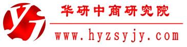 中国山梨糖醇行业现状调研及投资风险预测报告2014-2020年