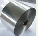 铝箔胶带的导电涂层介绍