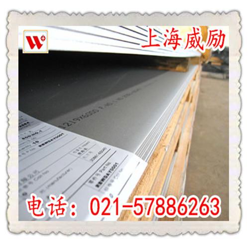 安徽SUH309不锈钢高精带SUH309怎么加工