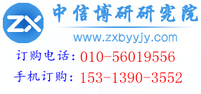 中国船用电线电缆料产业未来发展趋势及投资规划分析报告