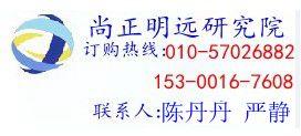 2014中国大型游乐设施检验检测市场发展分析及投资风险研究报告