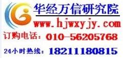 2014年中国大型游乐设施检验检测市场深度评估及投资方向研究报告