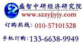 2014年中国第三方物流行业发展趋势分析及投资前景分析报告