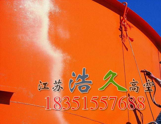 吉林砼烟囱防腐施工吉林烟囱凉水塔爬梯护网平台安装,维修总承包资质