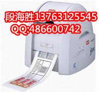 MAX彩色标签机CPM-100HC打码机