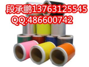 MAX彩色标签机PM-100A国产代用贴纸BS-S112
